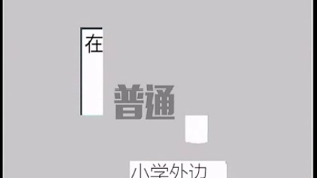 普通萝莉控disco【同致敬鬼叔】