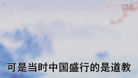 42章经01-经题