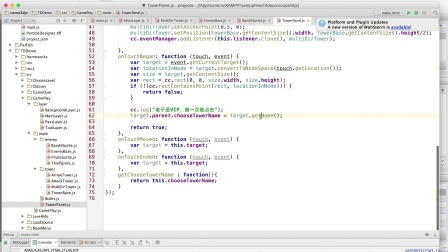 Cocos2d-JS进阶视频教程_19_游戏完成