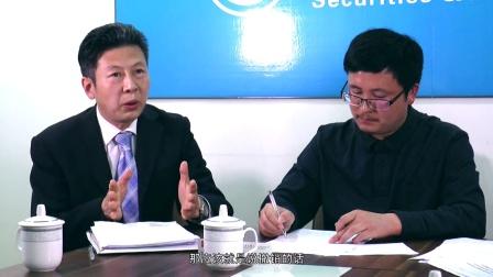 中国证券期货-峰辉会客厅 第二期