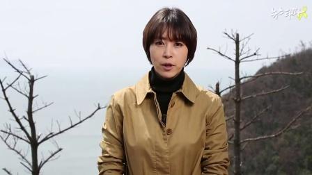 뉴스타파 - 세월호 참사 1주기 특집 '참혹한 세월, 국가의 거짓말'(2015