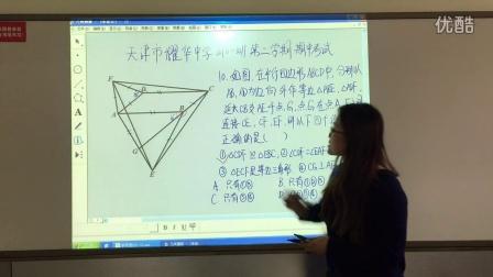 耀华中学2010-2011第二学期期中10