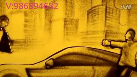 沙画版《速度与激情7》
