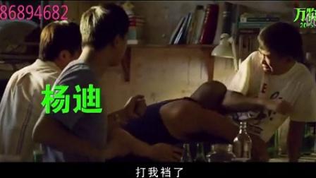 """范冰冰调戏韩庚 《万物生长》""""放肆青春""""预告"""