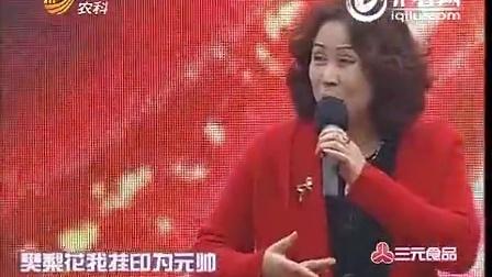 山东梆子: 樊梨花征西选段——五更天叫鸣天