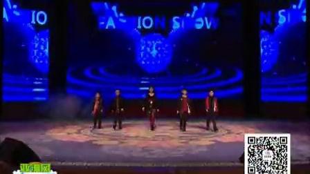 宝安频道《亚洲风宝贝秀》第三十二期