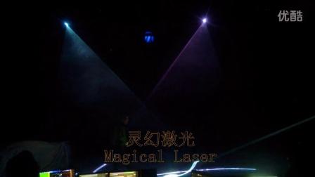2015英菲尼迪设计之夜全彩激光秀