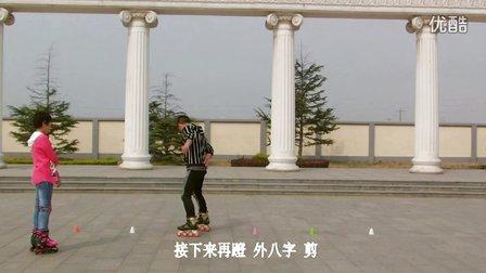 《天策轮滑自学教程3》06 .倒剪(后剪)