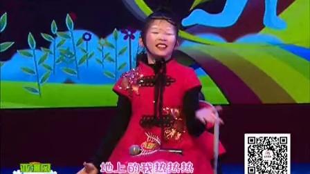 宝安频道《亚洲风宝贝秀》第三十六期