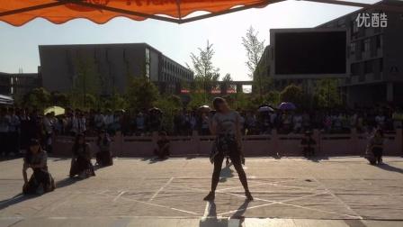 安徽科技学院街舞大赛【2015】外国语学院