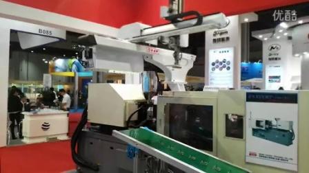 Plastics machinery exhibited at PM China