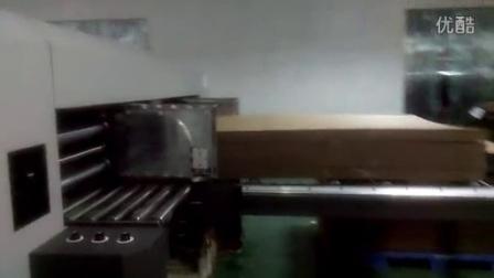 WD200-36A 深圳万德 高速无版数码印刷机