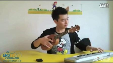张松涛の夏威夷小吉他 绝不放牛班《第一课:什么是ukulele 优可乐乐》