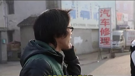 春运纪录片《回家》_标清