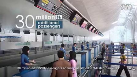 香港国际机场三跑道系统