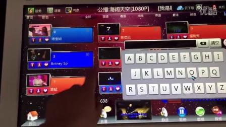 WOOCOOL3D网络版演示