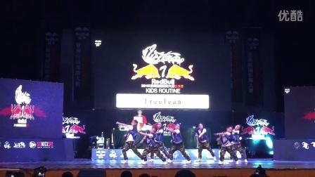 FT girls 萌宝们南京红牛街舞大赛