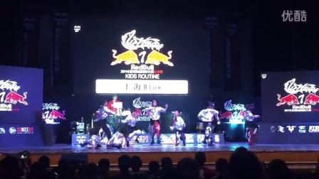 南京红牛街舞大赛-日本队