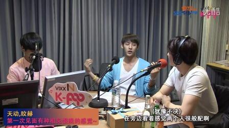 150503 VIXX N KPOP RADIO 天动,旼赫第一次见面有一种想见恨晚的感觉