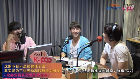 150503 VIXX N KPOP这期节目不是祝贺使节团 其实是为了让天动和旼赫成为好友