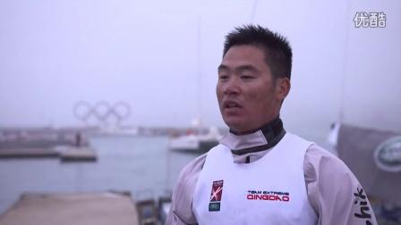 国际极限帆船系列赛极限青岛队船员刘明采访