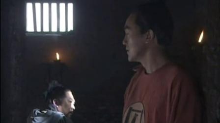 《大宋提刑官》宋慈狱中与岳父对话