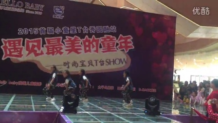 遇见最美的童年-FT Girls街舞show