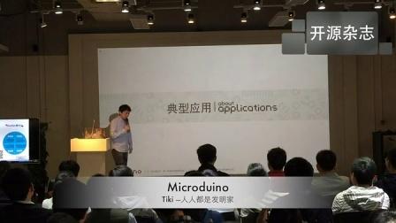 Arduino Day Microduino