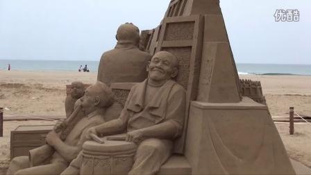 2015福隆國際沙雕藝術節
