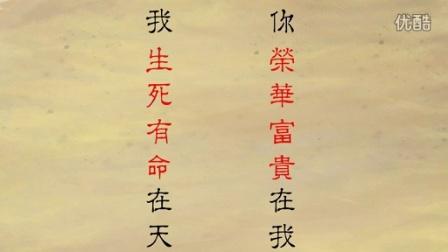 洛天依,言和  《阴阳先生》