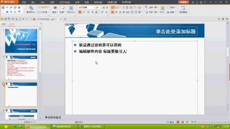 刘东明-网络营销