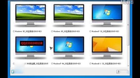 光盘电脑 电脑系统光盘安装 电脑系统安装教程xp