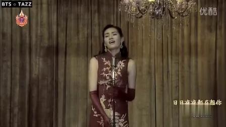 龙裔黑帮狮子OST插曲-Yuke和An的爱情剪辑