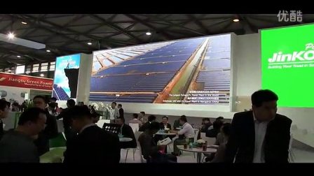 SNEC PV Power Exhibition in China