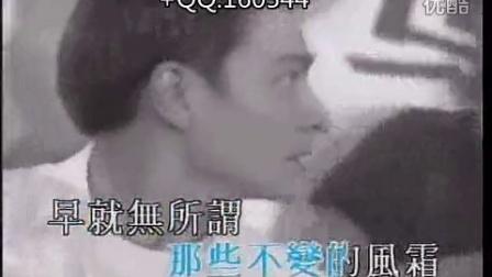 江南 - Dj - 骑马舞 串烧