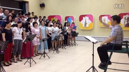 番禺星海合唱团——延安颂