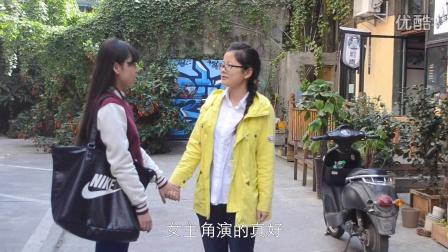 第九届新蕊杯参赛作品纪剧情片《消失在天边》刘悦