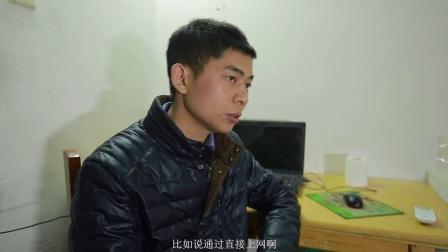 第九届新蕊杯参赛作品纪录片《千万分之一》刘赵杰