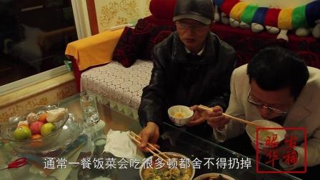 第九届新蕊杯参赛作品纪录片《古稀昭华》彭畅