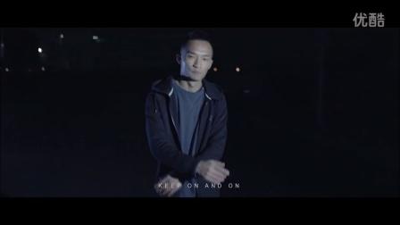 第九届新蕊杯参赛作品MV《24》李梦楠