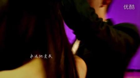第九届新蕊杯参赛作品MV《她说》先勇