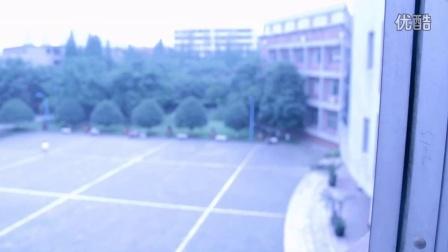 第九届新蕊杯参赛作品实验片《他的世界》王学藤