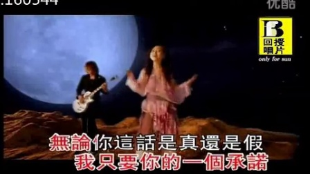 爱乐团 - 天涯 - 摇滚