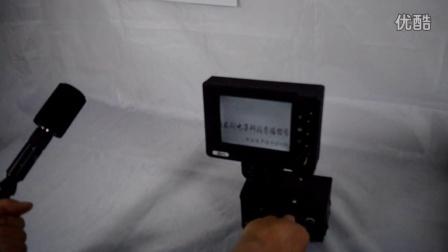 美国鹰眼音视频生命探测仪WA-RW-SP1-P