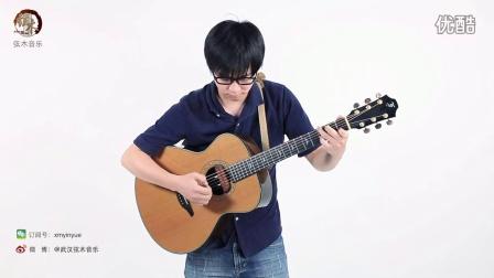 圣斗士星矢主题曲《天马的幻想》 独奏(武汉弦木音乐)