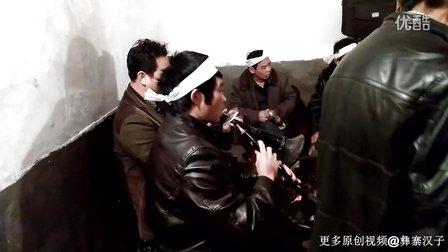 【彝寨汉子】贵州毕节民间小调彝族唢呐演奏视频彝族民间传统艺术贵州传统文艺唢 彝族传统葬礼视频