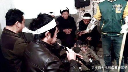【彝寨汉子】贵州毕节彝族唢呐演奏视频 民间传统艺术 彝族传统葬礼坐堂唢呐大全