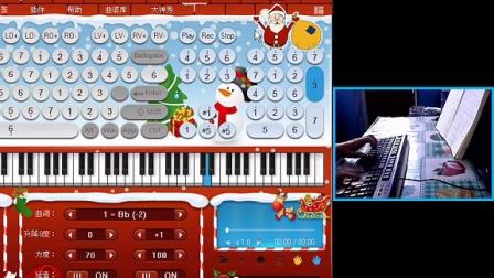 月半小夜曲 EOP键盘钢琴弹奏