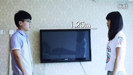 第九届新蕊杯参赛作品 广告《七度空间》张晓磊