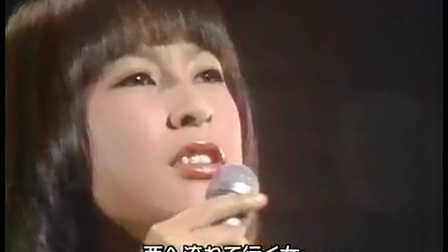 【日本歌姬】藤圭子 京都から博多まで(1972年紅白)